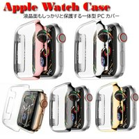 【対応機種】Apple Watch Apple Watch Sport Apple Watch Ed...