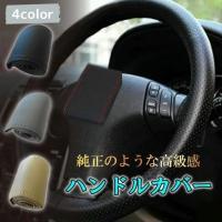 ◆トヨタ ・ 日産 ・ ホンダ ・ ダイハツ ・ スズキ ・ マツダ ・ スバル ・ 三菱 車 の ...