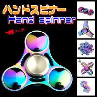 ▼商品説明 大人気なハンドスピナー 最近欧米において凄く人気で現在日本でもHand Spinnerが...