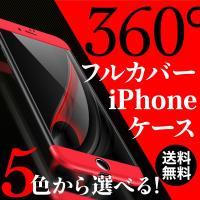 ■対応機種■ 【 iPhone7 】【 iPhone7Plus 】 【 iPhone6/6s 】 【...