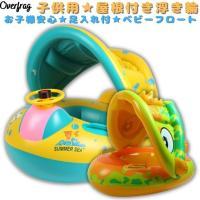 素材:PVC サイズ:約65×110cm 足穴直径:10 cm 推奨年齢:約6-18ヵ月(ベビーの体...