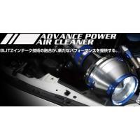 BLITZ ADVANCE POWER AIR CLEANER (アドバンス パワー エアー クリー...