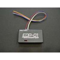 支払い方法 代引き不可になります  HALF WAY (ハーフウエイ) EDP-01  electr...