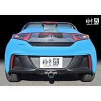 柿本改 (KAKIMOTO RACING)  GT box 06&S マフラー 品番(商品コード) ...