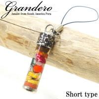 9種類のラッキーグッズがあなたを守るグランデーロに。  グランデーロは、インカ帝国から伝わるペルー伝...