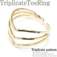 トゥリング トゥーリング ピンキーリング レディース 足の指輪  人気  三連ウェーブトゥリング ポスト投函送料無料