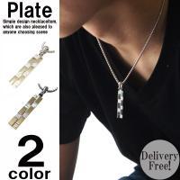 一番人気のプレートネックレス。 ダミエ柄の様に市松にカットされたネックレスヘッドは 光の反射や角度で...