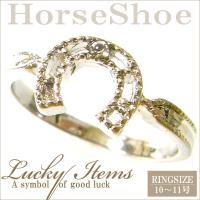 馬蹄にあしらわれたストーンがおしゃれなリング ストーンが光の反射で輝くので 甘過ぎないデザインも人気...