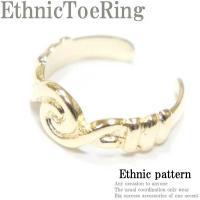トゥリング トゥーリング ピンキーリング レディース 足の指輪  人気  エスニック エスニックトゥリング2 ポスト投函送料無料