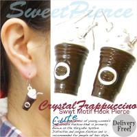 クリスタルフラペチーノピアス コーヒー豆のマークがかわいいピアス。 トップにはソフトクリームが巻いて...