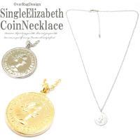 シンプルなエリザベスコインがアクセントに最適な ロゴモチーフエリザベエスコインネックレス。 シンプル...
