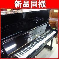 新品同様の弾き心地。100%新品化により、新品と同じく長く使用できます。 外側も中古ピアノと比べ物に...