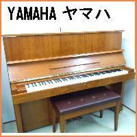 YAMAHA ヤマハピアノ W103は、シンプルな形、茶色の明るい色、コンパクトなサイズ。 ピアノは...