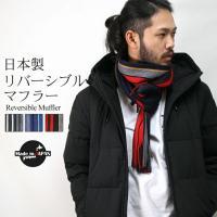■サイズ(縦/横) 【FREE】29.5cm/165cm   ■カラー グレイ/ブルー/レッド   ...