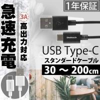 ◆◇ 商品仕様 ◇◆ ■コネクタ形状:USB Type-C(オス)-USB Type-A(オス) ■...