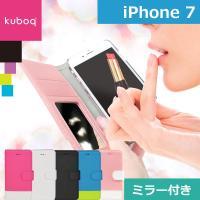 【メール便】iPhone7 / iPhone8 対応 手帳型ケース ミラー付き 鏡 iPhone7 ...