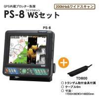 バスフィッシング専用モデル   ■セット内容 ・本体 ・振動子 TD03/TD800 ・電源コード ...