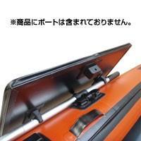 船体のオール(直径32mm)にストッパー部分を押し込むたけで簡単に装着できるテーブルです。 テーブル...