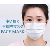 マスク 50枚入り 在庫あり 不織布マスク 男女兼用 ウィルス対策 大人用 三層構造  立体 花粉対策 飛沫防止 予防抗菌 ほこり PM2.5 防塵 風邪 数量限定 激安