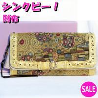 シンクビー! Think Bee! シンクビー財布 ・セール・バーゲン シンクビー! Think B...