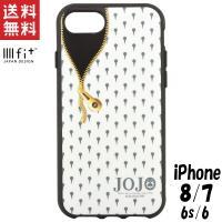 ジョジョの奇妙な冒険 黄金の風 iPhone8/7/6s/6 ケース イーフィット IIIIfit キャラクター グッズ ブチャラティ JJK-17B