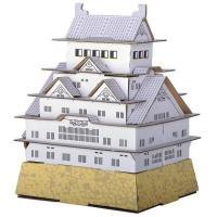 兵庫県姫路市にある城。シラサギが羽を広げたような優美な姿から「白鷺城(はくろじょう・しらさぎじょう)...