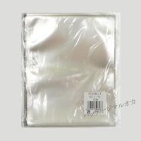 カマス袋透明 GTN  No4 バラ 冷凍対応 ナイロンポリ 脱酸素剤対応平袋 500枚