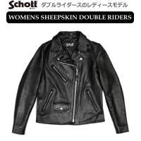 ショット レディース シープ革ダブルライダース (Schott WOMENS SHEEPSKIN DOUBLE RIDERS SHEEPSKIN)