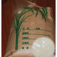 米 山形産はえぬき ステビア有機農法の結晶米 5kg 2018年新米|p-orange|04
