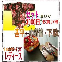 【コーディネート商品】甚平(160サイズ)+巾着+下駄