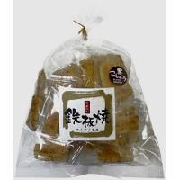 保存に便利な個包装のおせんべい。 一度食べたらやみつき! おやつ、おつまみに最適!  日本で数少ない...