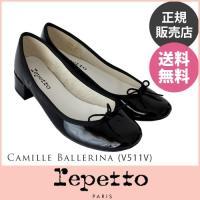レペット 靴 レディース paris ミドルヒール カミーユ   ■品番:V511V (51121-...