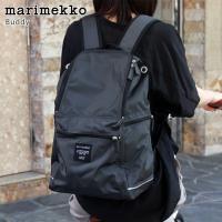 マリメッコ リュック  バッグ  Buddy チャコールグレー 【正規販売店】   ■サイズ:W28...