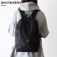 マリメッコ リュック バッグ METRO 黒 正規販売店   ■サイズ:W26×H37(cm)/マチ...