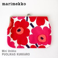 マリメッコ  MINI UNIKKO (ミニ ウニッコ) PUOLIKAS KUKKARO / 小物入れ(横長大) ホワイト×レッド