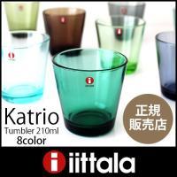 イッタラ グラス カルティ オタンブラー 単品 iittala Kartio   ■サイズ: 約φ8...