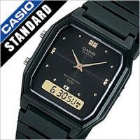 時計 カシオ CASIO【型番】CASIOW-AW-48HE-1A【ケース】材質:ウレタン サイズ:...