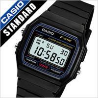 時計 カシオ CASIO【型番】CASIOW-F-91W-1【ケース】材質:ウレタン サイズ:約38...