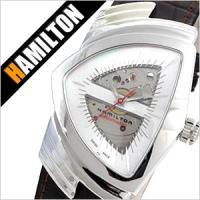 ハミルトン 腕時計 HAMILTON ベンチュラ VENTURA メンズ ハミルトン腕時計 HAMI...