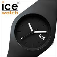 アイスウォッチ Ice Watch 腕時計 アイス ブラック ユニセックス メンズ レディース ユニ...