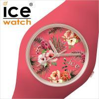 【型番】ICEFLDELUS【ケース】材質:シリコン サイズ約:径43mm 重さ約:46g ベルト幅...