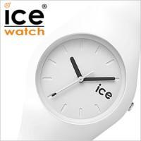 アイスウォッチ Ice Watch 腕時計 アイス ホワイト ユニセックス メンズ レディース ユニ...