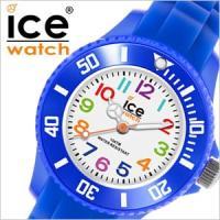 アイスウォッチ Ice Watch 腕時計 アイス ミニ ブルー メンズ レディース ユニセックス【...