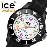 アイスウォッチ Ice Watch 腕時計 アイス ミニ ブラック メンズ レディース ユニセックス...