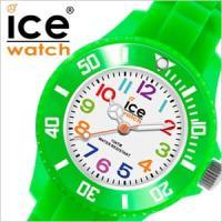 アイスウォッチ Ice Watch 腕時計 アイス ミニ グリーン メンズ レディース ユニセックス...