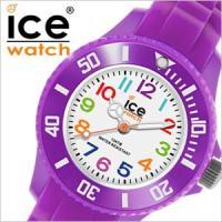 アイスウォッチ Ice Watch 腕時計 アイス ミニ パープル メンズ レディース ユニセックス...