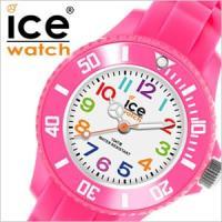 アイスウォッチ Ice Watch 腕時計 アイス ミニ ピンク メンズ レディース ユニセックス【...