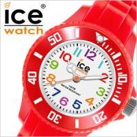 アイスウォッチ Ice Watch 腕時計 アイス ミニ レッド メンズ レディース ユニセックス【...