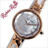 【型番】R015SOLPWH【ケース】材質:ステンレススティール サイズ:縦33×横27mm 重さ約...