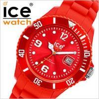 腕時計 アイスウォッチ ICE-WATCH【型番】SIRDUS【ケース】材質:ポリカーボネート サイ...